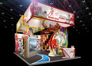 广州市文化广电旅游局 展台设计