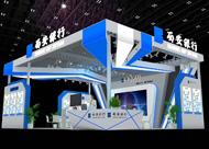 西安银行 展台设计