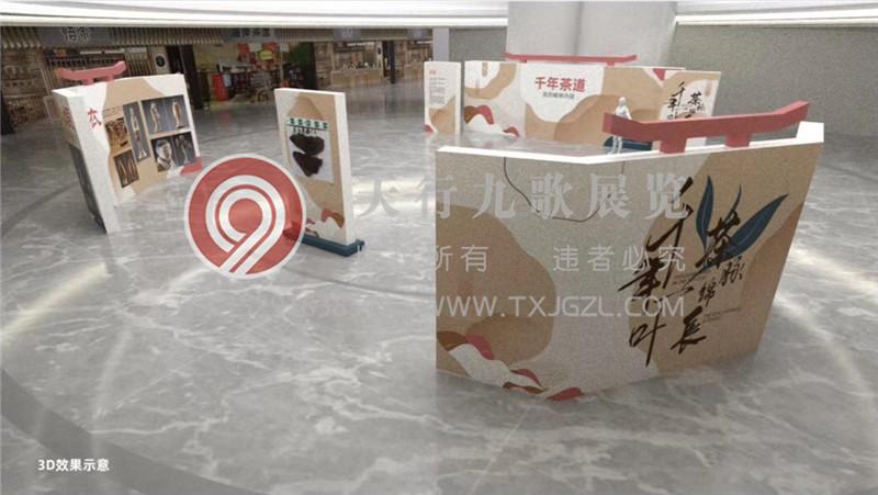 西北国际茶城开业美陈