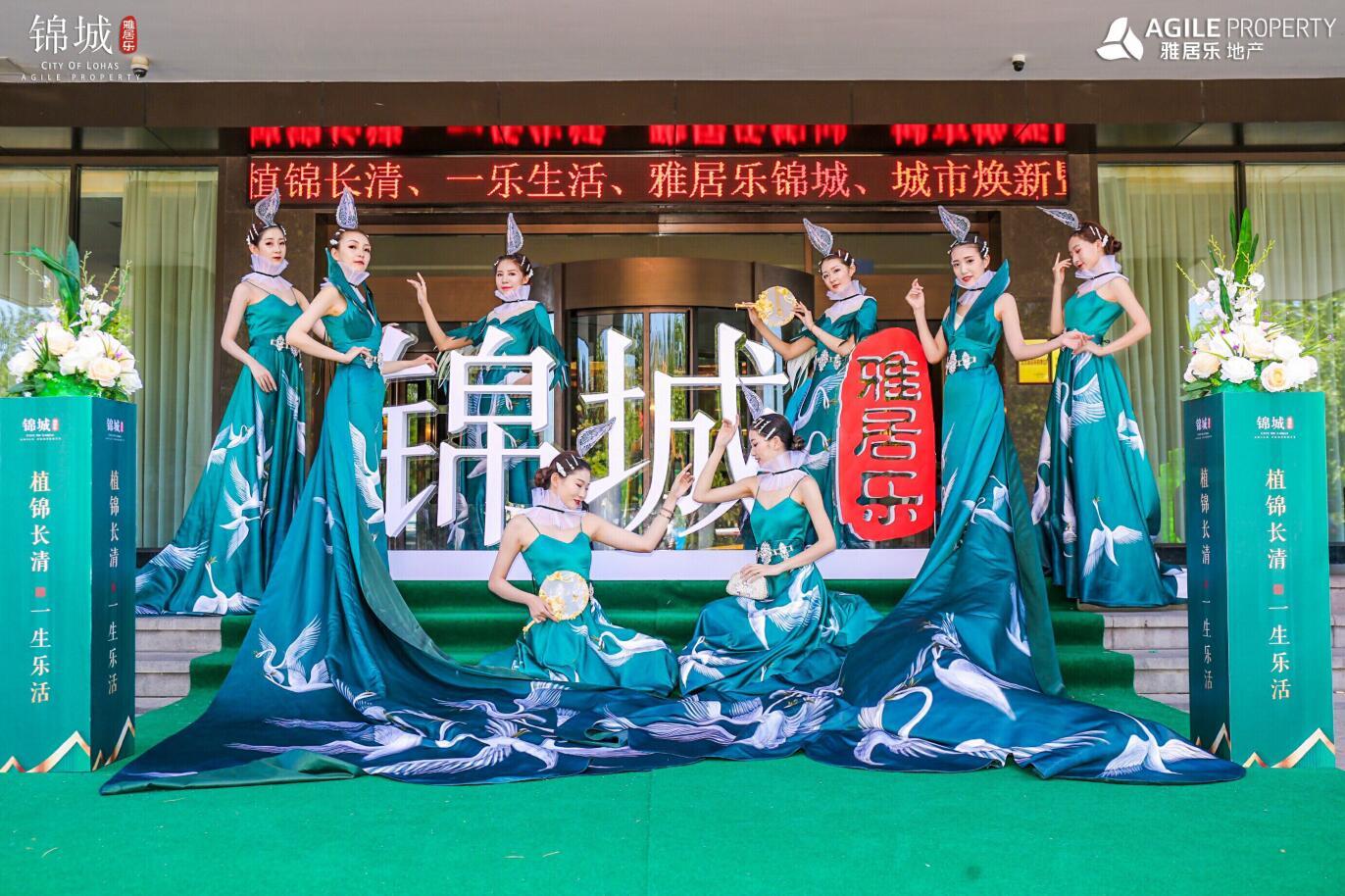 锦城长清模特展览