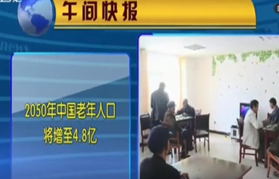 """2020.6.12中国副财长详解""""一竿子插到底""""的特殊转移支付机制"""