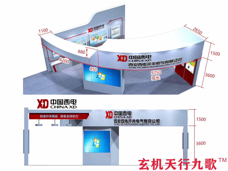 展台搭建的细节有哪些?展厅设计公司给大家具体的详解?