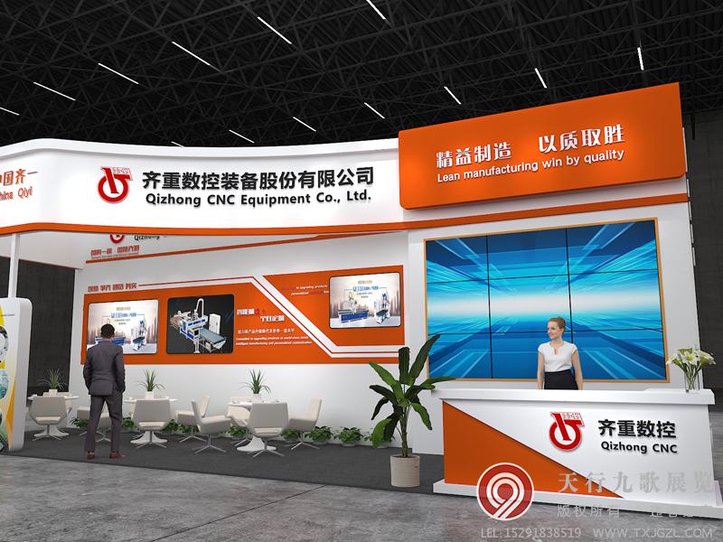 2020年这个中国西安3d打印博览会齐重数控