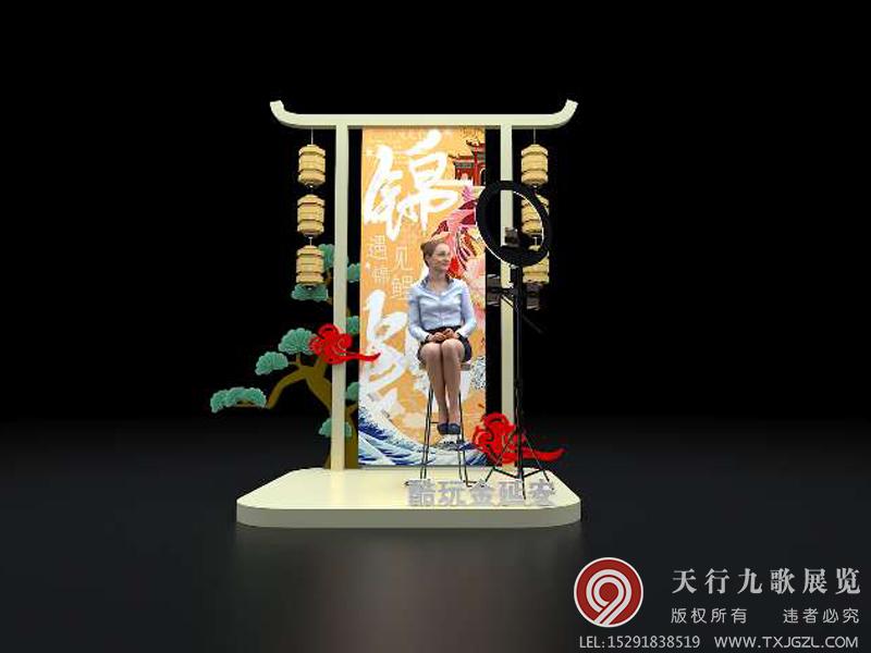 金延安国庆网红自嗨大舞台