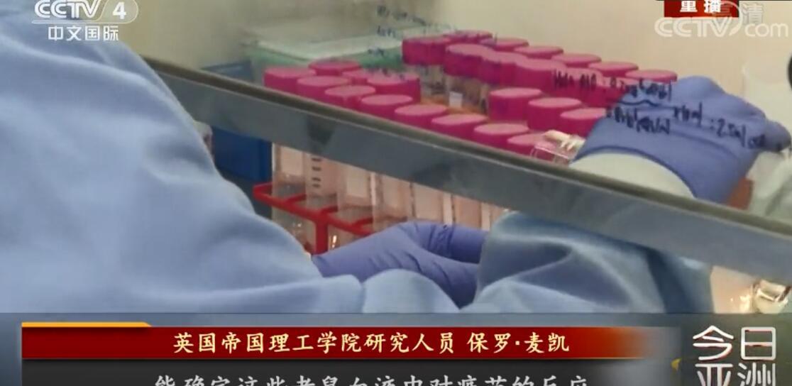 疫苗集中亮相防疫专区!跨国巨头加速布局中国市场