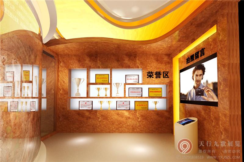 展厅设计中你需注意的几大原则!——西安天行九歌展览服务有限公司