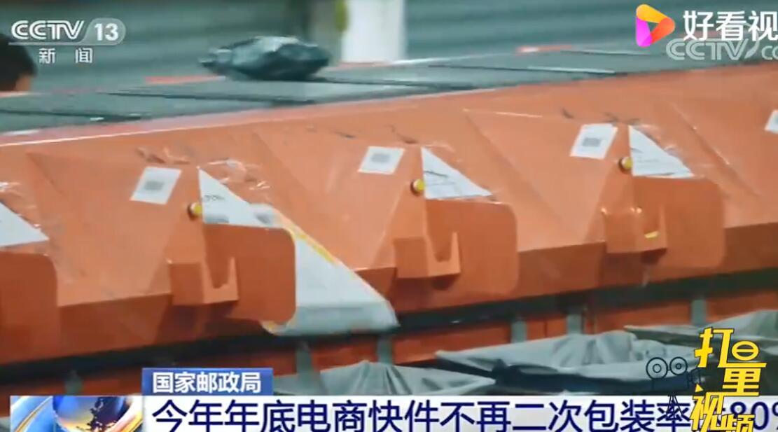 ..邮政局:2021年智能快递箱投递率将达10%以上