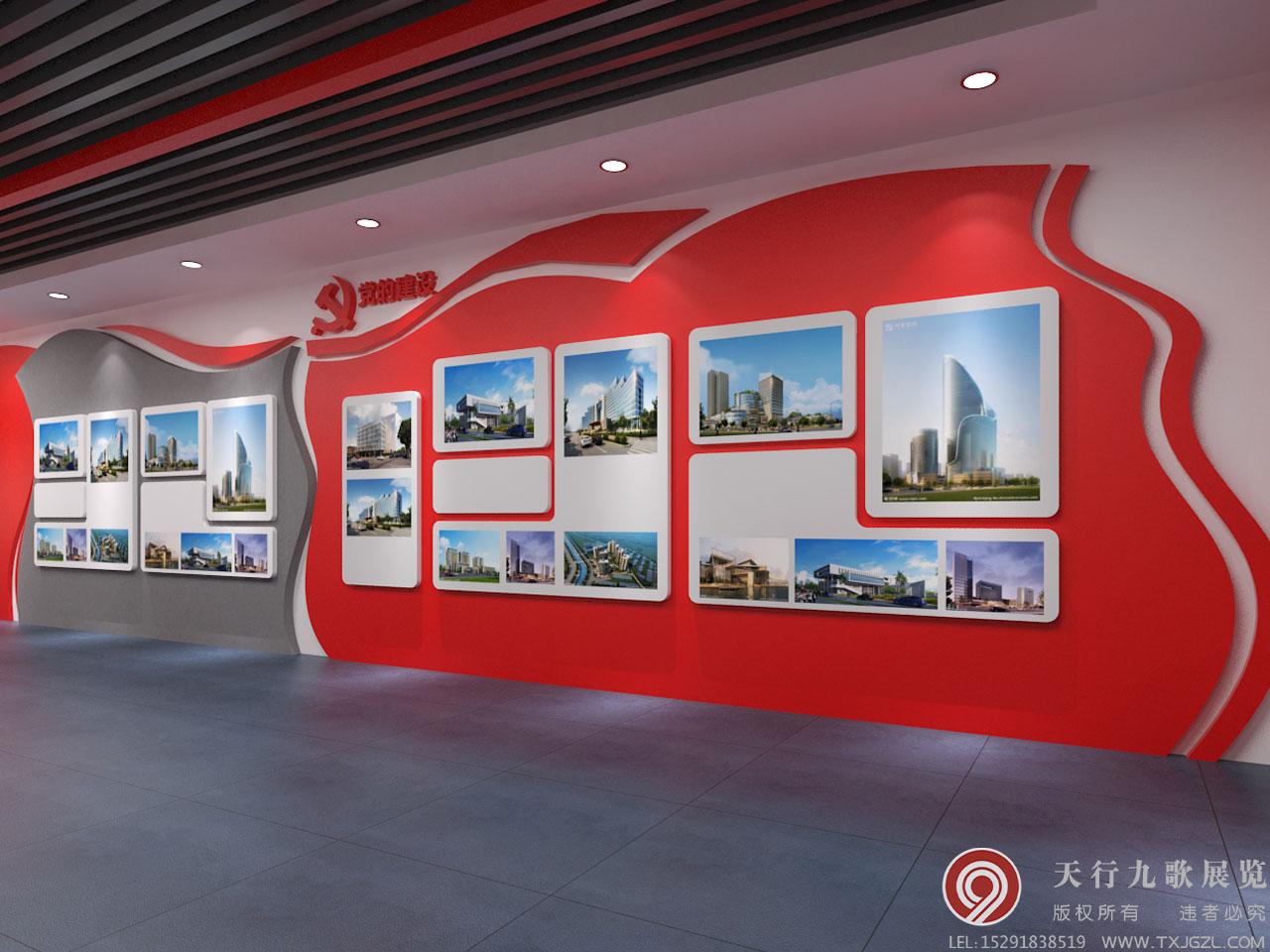 西安智慧党建文化墙