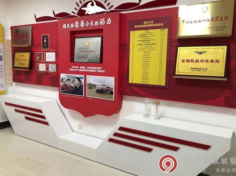 中国航油铁军党建基地