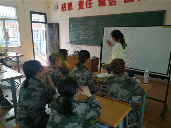 陕西厌学教育