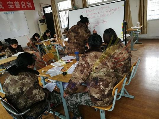 文化补习-榆林素质文化培训学校