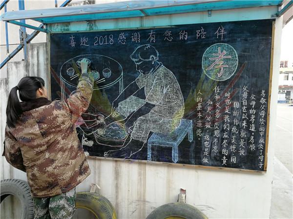 感恩教育-榆林素质文化培训学校