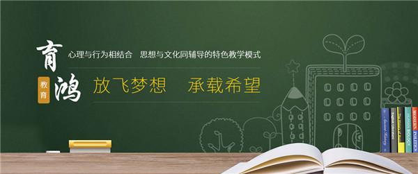 陕西青春期教育哪家好
