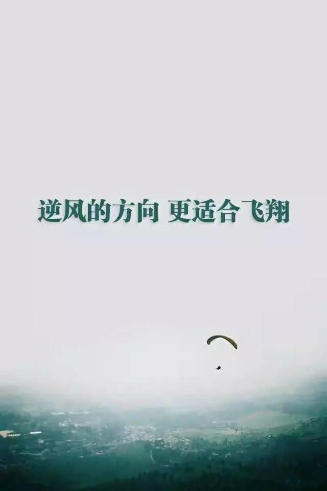 陕西青春期教育