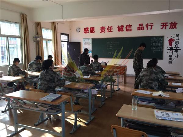 西安封闭式管理学校-清明祭拜杨虎城将军