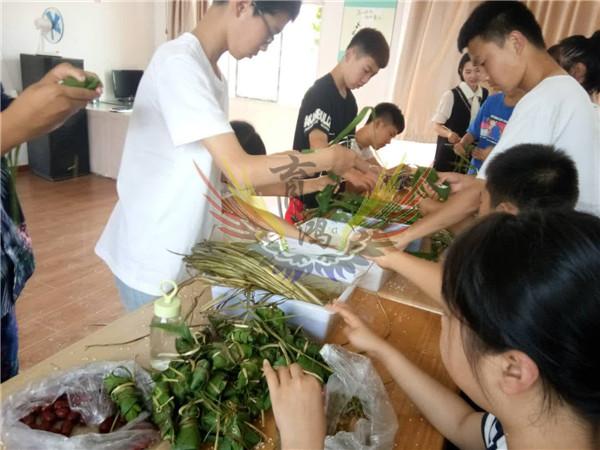 西安素质教育学校-端午节包粽子