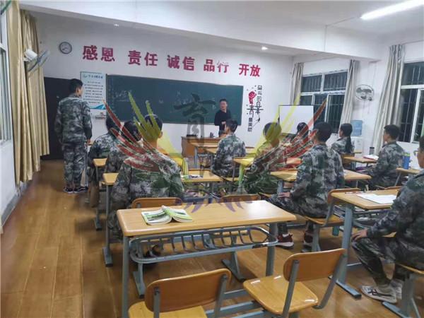 陕西励志教育