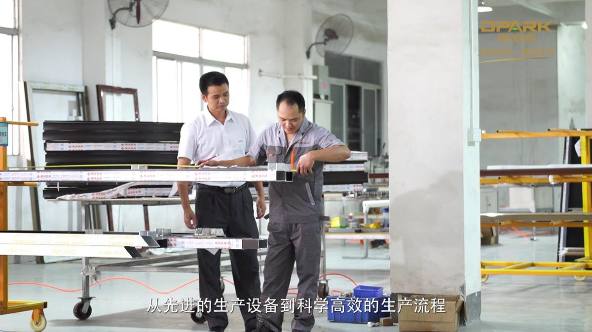 從**的生產設備到科學高效的生產流程