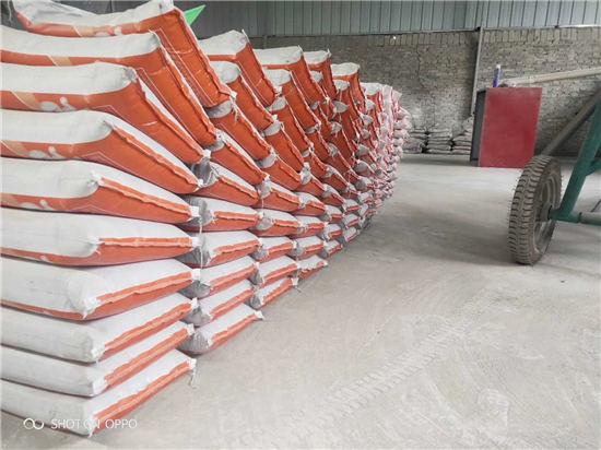 河南隔音砂浆厂家提供 使用方便 不受天气影响