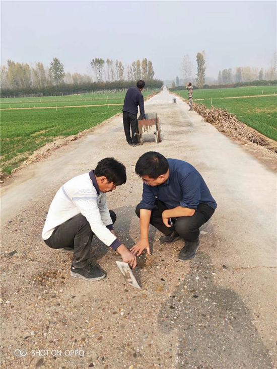 水泥路修复砂浆