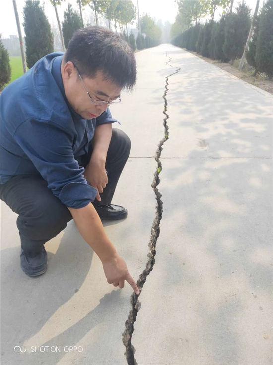 水泥路面修复砂浆效果