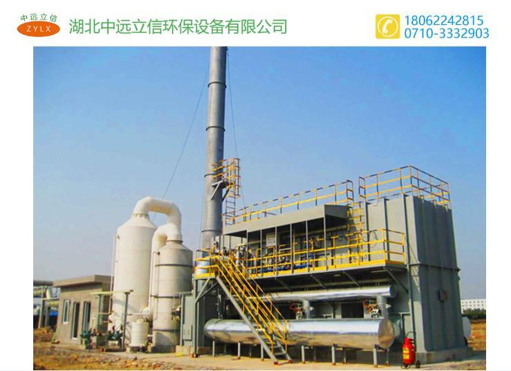 蓄热式氧化炉(RTO)
