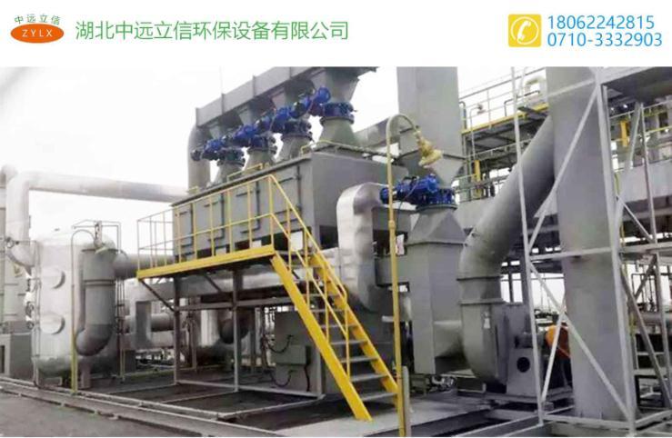 有机气体催化氧化(燃烧)RCO(RTO)