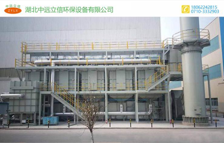 襄阳催化燃烧装置