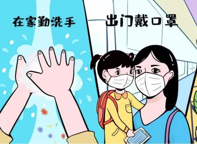 """【从我做起 共同战""""疫""""】消毒应科学适度 避免踏入消毒误区"""