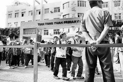 """河南倡导为高校学生提供接站服务 保障从家门到校门""""*后一公里""""卫生安全"""