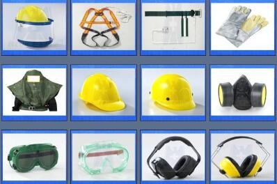 安全防护用品