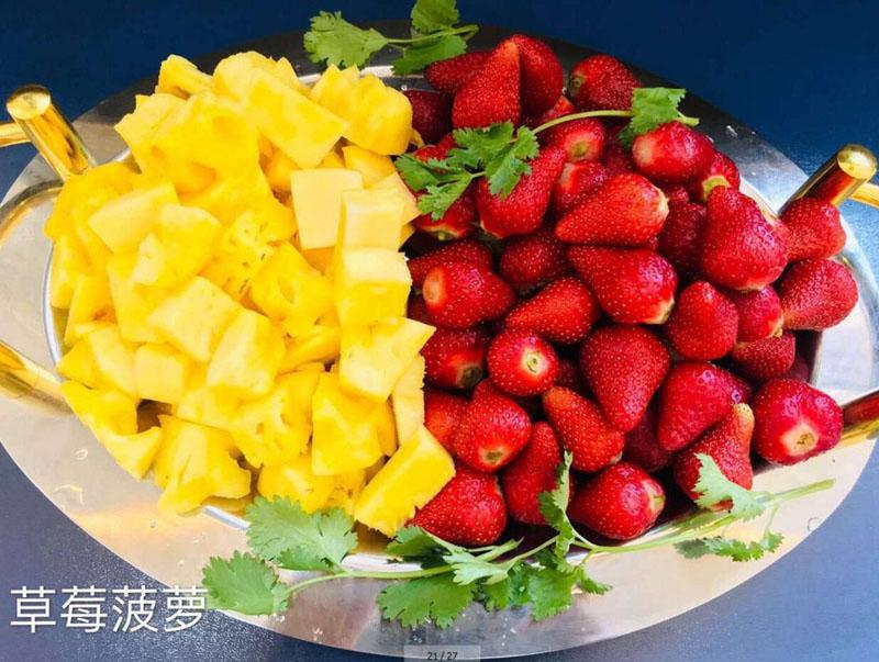 草莓菠萝-兰州芯儿国际幼儿园