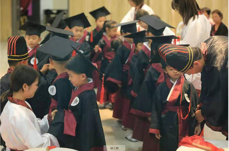 兰州幼儿园