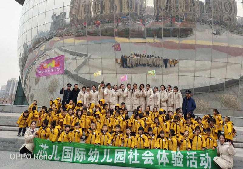 11月29日兰州芯儿国际幼儿园全体学生参观科技体验馆