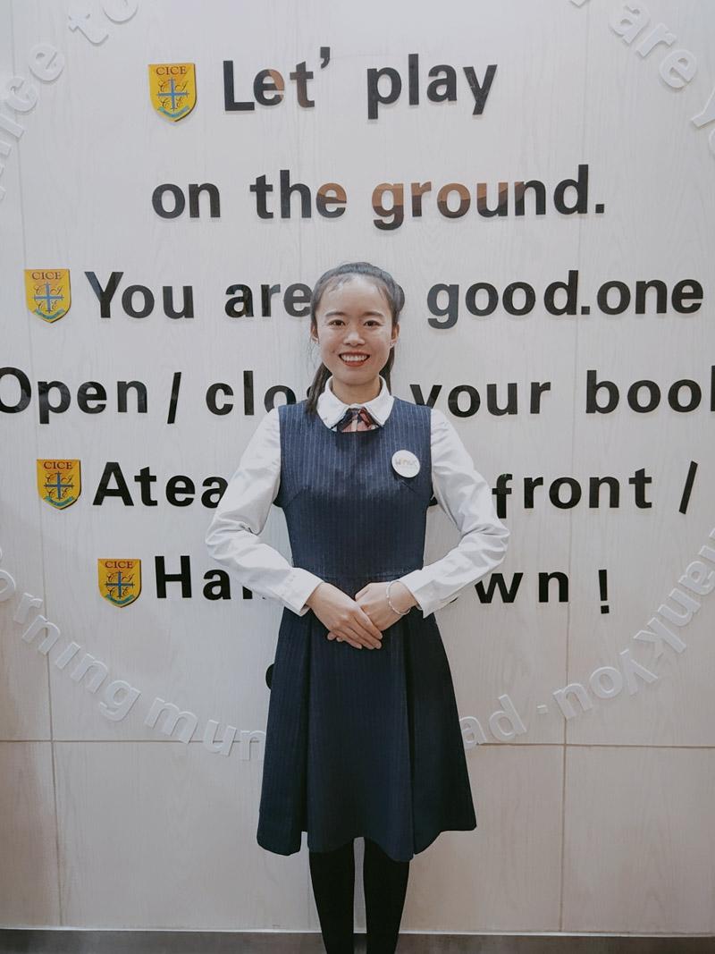 金老师-兰州芯儿幼儿园老师