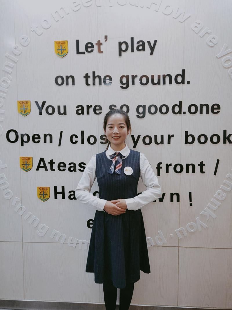 杨老师-兰州芯儿幼儿园老师