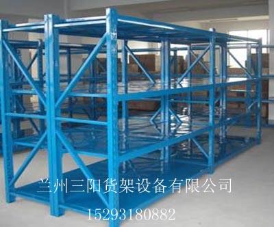 青海西宁重力式货架