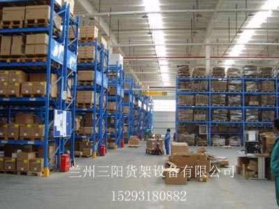 青海西宁仓储货架