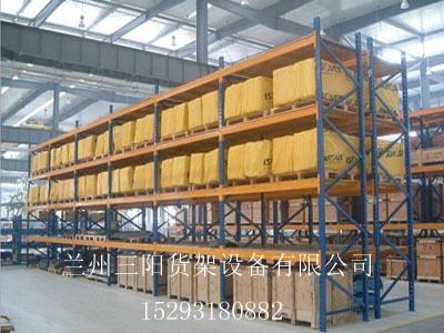 阁楼式平台   西宁重型货架