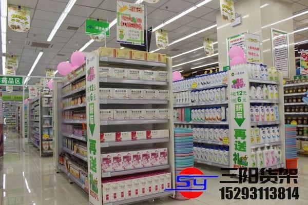 西宁药店货架