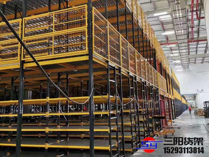三阳货架-专业货架厂家