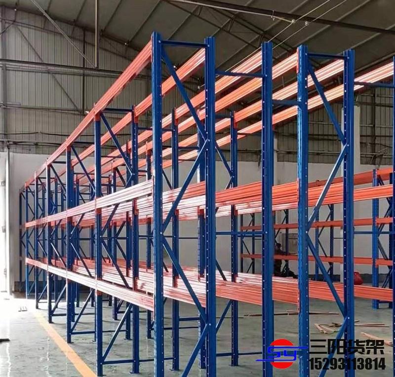 三阳货架-一站式解决企业仓储问题