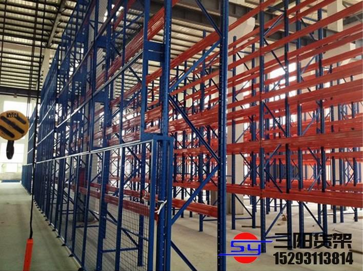 青海货架厂   重型货架