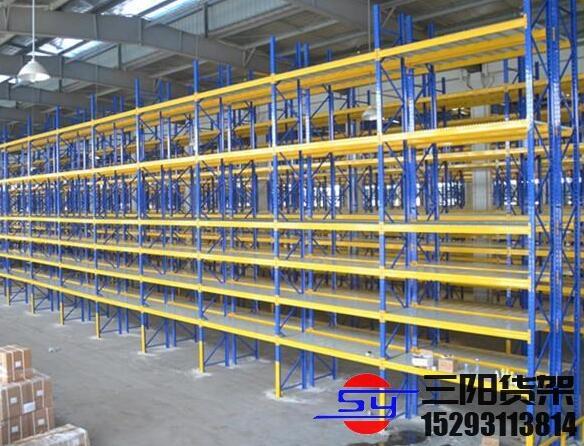 西宁仓储货架
