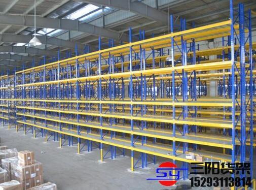 提升仓储货架的主要要求,三阳货架厂家的提升方法