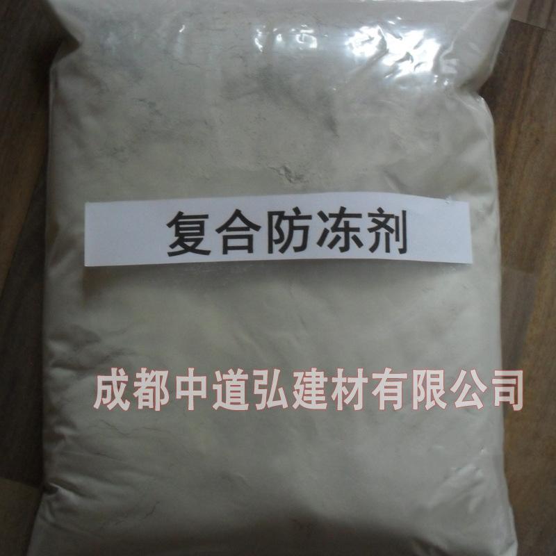 四川防冻剂案例