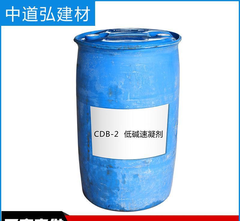 四川速凝剂厂家浅谈液体速凝剂的使用储存注意事项