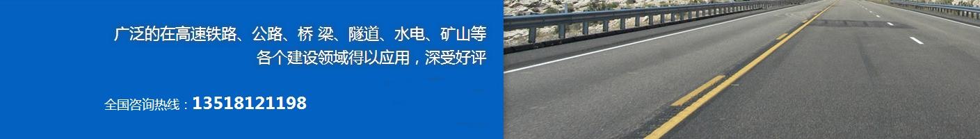 四川防冻剂
