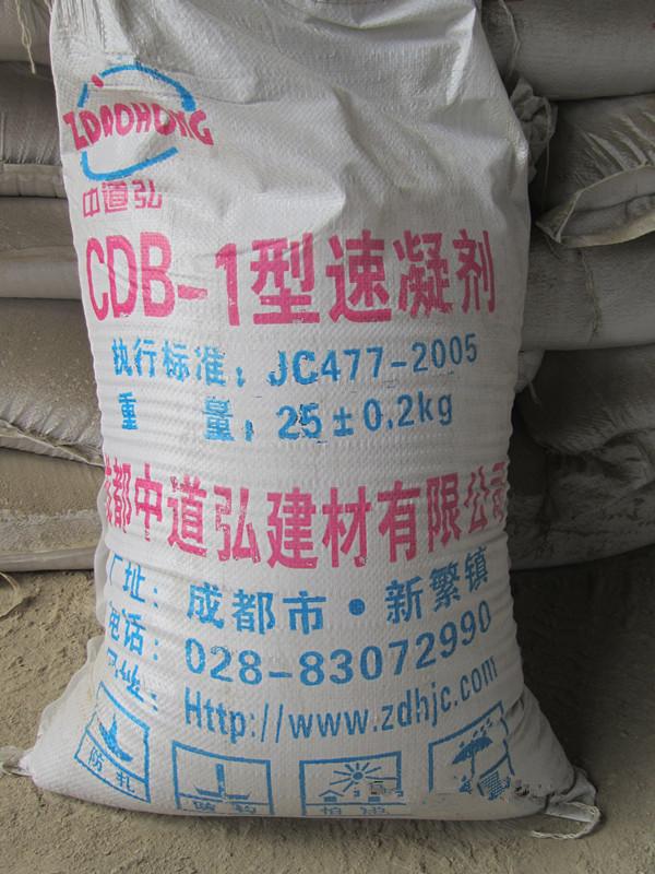 成都速凝剂的用途以及衡量速凝剂好坏标准有哪些?