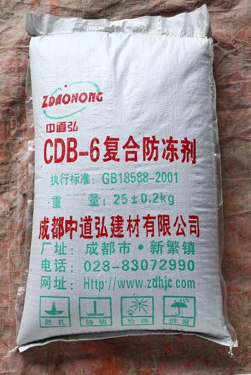 四川防冻剂的种类和使用注意事项
